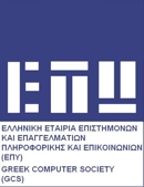 member of  the Greek Computer Society (GCS)